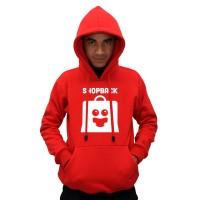 Hoodie Shopback - Salsabila Cloth