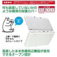 Jual New 3DS Cover Case Gametech Japan Import Murah