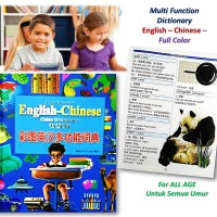 Jual Multifunction English Chinese Color Dictionary Murah