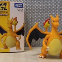 Takara Tomy Pokemon Metacolle Charizard