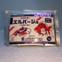 Elbayu Obat Ikan