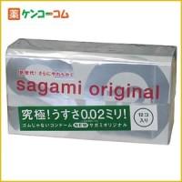 Sagami Original 0.02 non Latex Condom isi 12pcs size S