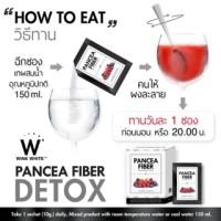 [ FIBER ] PANCEA FIBER DETOX ORIGINAL WINK WHITE