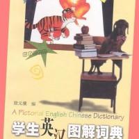 Jual PICTORIAL ENGLISH CHINESE DICTIONARY -Kamus Bergambar Inggris Mandarin Murah