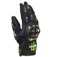 harga Sarung tangan motor cross/offroad, Hitam, Motor Protektor Off Road Tokopedia.com