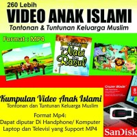 Film Islami Anak