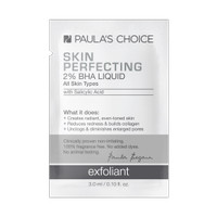 SKIN PERFECTING 2% BHA LIQUID Exfoliant sachet