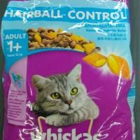 Makanan Kucing Dewasa/Whiskas Hairball Control Adult 1+ Years 1,1 Kg