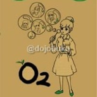 The Chronicles Of Audy : O2 ( Orizuka )