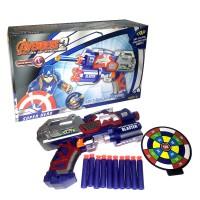 Mainan Soft Bullet Blaster Senapan Pistol EVA Nerf Gun Captain America