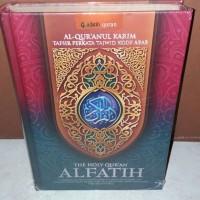 Al Quran Terjemah Dengan Tafsir Perkata Al-Fatih (A5)