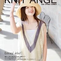 harga paket ebook majalah buku rajut Jepang 3 merajut rajutan Tokopedia.com