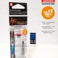 Sakura Koi Water Color Brush Small (XQR-S)