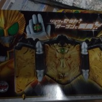 harga Belt DX Kamen Rider Beast Tokopedia.com