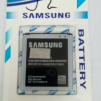 harga Batre/baterai/batrai/battery Samsung Galaxy J2 Tokopedia.com