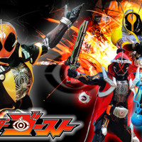 DVD Kamen Rider Ghost For PC Sub Indo