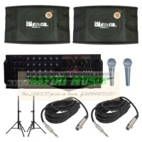 Harga 1 Paket Sound System DaftarHarga.Pw