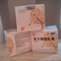 Bao Fu Ling Original