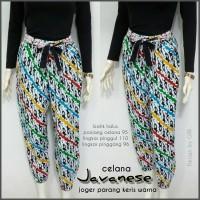 CELANA JOGER PARANG KERIS WARNA(Batik kemeja,Batik modern,Kulot,Dress)