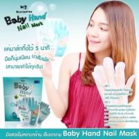 HAND BABY NAIL MASK ORIGINAL THAILAND / MAKSER TANGAN