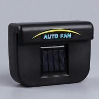 harga Auto Cool Fan /car Fan Pendingin Penyejuk Mobil (acf) Tokopedia.com