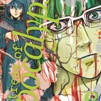 Komik Seri : Fortress Of Apocalypse ( Kazu Inabe ) Murah