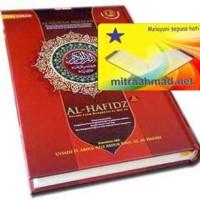 Al Quran Al Hafidz; Metode 3 Jam Hafal 1 Halaman (A5)