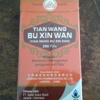 obat untuk kesehatan jantung tian wang bu xin wan