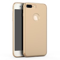 iPhone 7 Plus Premium Shining Baby Skin Ultra Thin Hard Case Gold 1157