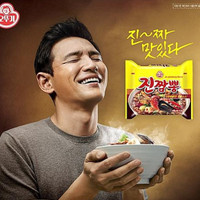 NEW!! Ottogi Jjambbong Spicy Ramen Mi Mie Instant Korea Seafood Pedas