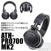 Audio Terchnica ATH PRO700MK2 / PRO700 MK2 . Original 100%.