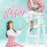 Korea - Beautiful Gong Shim