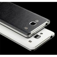 harga Ultra-thin Leather Case For Xiaomi Redmi 2 / Redmi 2 Prime - Hitam Tokopedia.com