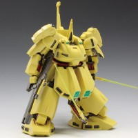 Gundam PMX-003 The O MG 1:100 Master Grade Daban
