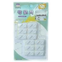 penjepit mini kabel dinding/wall cabel clip - HHM207 Limited