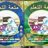 Jual playpad muslim 4in1 / playpad arab 4 bahasa Murah