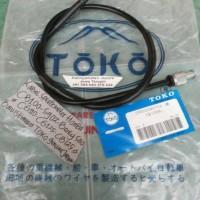 Kabel Speedometer Honda CB100-CB125-S90Z-BENLY S110-CG110-CG125