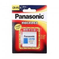 Baterai (Battery) Lithium Panasonic 6V CR-P2