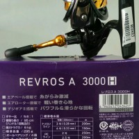 Reel DAIWA REVROS A 3000 H