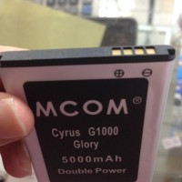 Baterai Mcom Cyrus G1000 Glory 5000mah Double Power