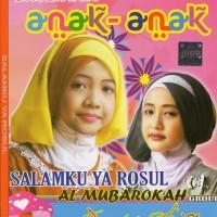 Sholawat Anak Anak - Salamku Ya Rosul - VCD Karaoke