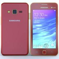 Samsung Galaxy Z2 SM-Z200 NEW