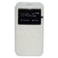 Nano Flip cover Samsung Galaxy Tab S2/T715 - Cream