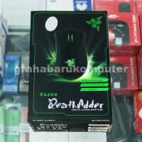Razer DeathAdder 2013 6400dpi Essential Gaming Mouse