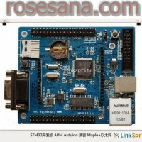 Spruce - STM32 Arduino Maple Compatible Board Without LCD