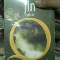 Jin Dalam Al-Quran, M. Quraish Shihab