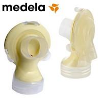 harga The Medela Swing Maxi / Freestyle Connector Tokopedia.com