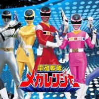harga DVD Denji Sentai Megaranger Subtitle Indonesia For DVD Player Tokopedia.com