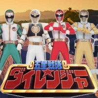 harga DVD Gosei Sentai Dairanger Subtitle Indonesia For DVD Player Tokopedia.com