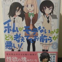 Nendoroid Petite Watamote Manga Vol 6 Bundle with Kuroki Tomoko